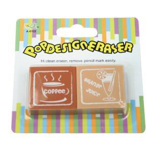 【允拓】POP DESIGN效果色系橡皮擦-咖啡色系