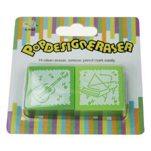 【允拓】POP DESIGN效果色系橡皮擦-綠色系