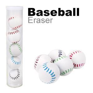 【允拓】高潔淨造型橡皮擦-棒球5入裝