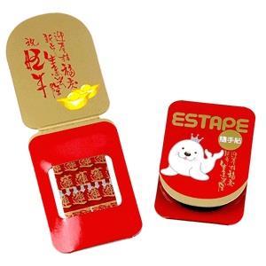 【ESTAPE】隨手貼OPP喜慶卡-招財進寶