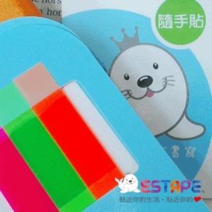 【ESTAPE】隨手貼Memo可書寫-3色全彩