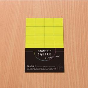 3+ Magnetic Square 磁鐵方塊-霓虹黃