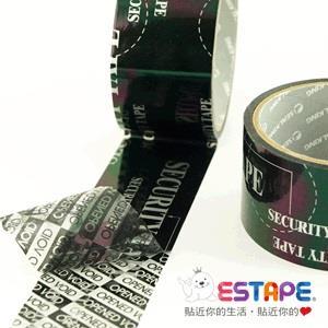 【ESTAPE】 保密膠帶-全轉移型(黑金鋼)