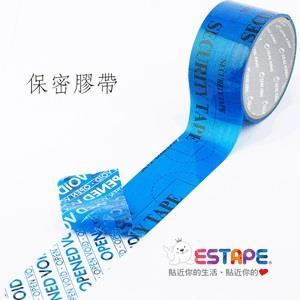 【ESTAPE 】 保密膠帶-全轉移型/藍色