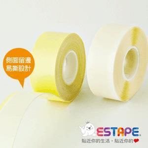 【ESTAPE】雙面泡棉膠帶 20mm x 2M(3mm留邊) 2入