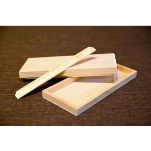 【一郎木創】檜木筆盒