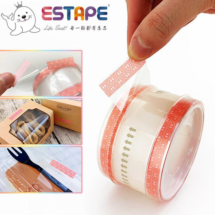 【ESTAPE】易撕貼OPP抽取式透明膠帶 (粉紅豬鼻)