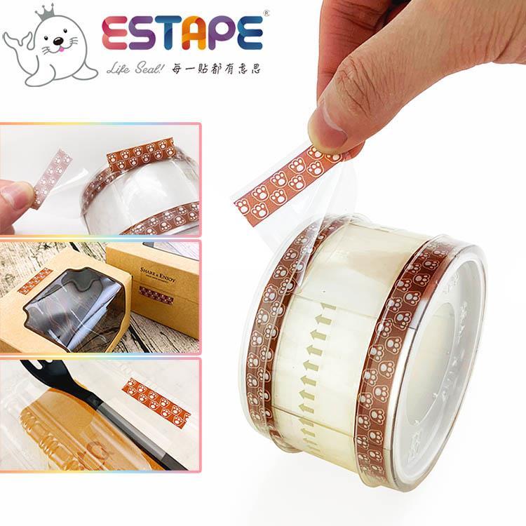 【ESTAPE】易撕貼OPP抽取式透明膠帶 (貓咪掌印)