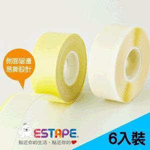 【ESTAPE】雙面泡棉膠帶 20mm x 2M(3mm留邊) 6入