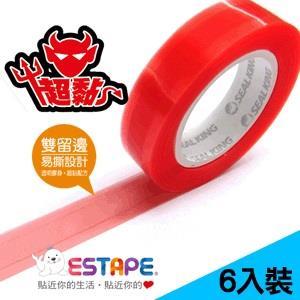 【ESTAPE】紅魔鬼留邊超黏雙面透明膠帶 6入