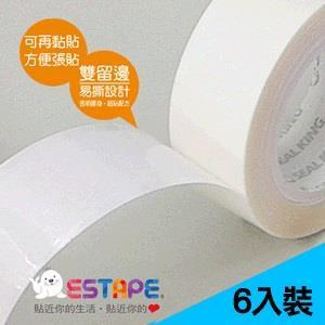 【ESTAPE】可再黏貼雙面透明膠帶19mmx8M(點斷+雙留邊)6入