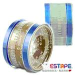 【ESTAPE】易撕貼OPP抽取式透明膠帶 (藍色色頭)