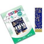 【ESTAPE 】隨手貼OPP繽紛版(藍金)