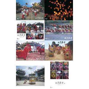 台灣.慶典(1)