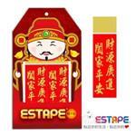 【ESTAPE】隨手貼OPP財神報到卡-財源廣進