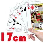 超大撲克牌,小氣大財神、誰是倒楣鬼!專屬超大撲克牌 (17*12)