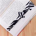 【歐士OSHI】指標書籤筆 - 斑馬 zebra
