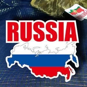 【國旗商品創意館】俄國旗地圖抗UV、防水貼紙/Russia/俄羅斯/世界多國款可選購