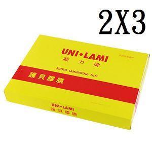 【UNI -LAMI 威力牌】70X95mm護貝膠膜-護貝膜 2 x 3 80U(200張/盒)