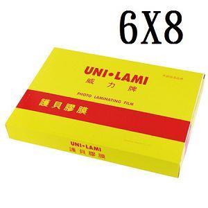 【UNI -LAMI 威力牌】6X8護貝膠膜 -護貝膜6 x 8 80U(200張/盒)