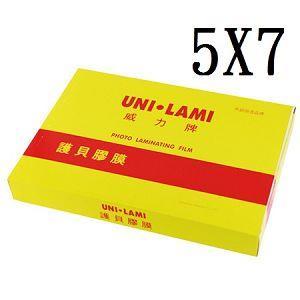 【UNI -LAMI 威力牌】5X7護貝膠膜 -護貝膜5 x 7  80U(200張/盒)
