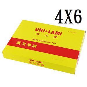 【UNI -LAMI 威力牌】4X6護貝膠膜 -護貝膜4 x 6 80U(200張/盒)