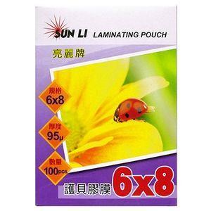 亮麗牌護貝膠膜 6X8(160X220MM) 95U(100張/盒)
