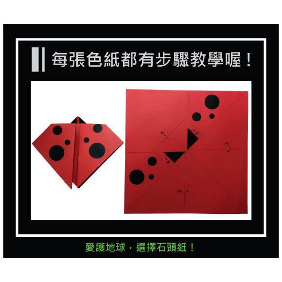 [imSTONE]石頭紙創意色紙-動物色紙(5入)