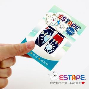 ESTAPE 造型易撕貼 台灣風衝浪板 CHS1143
