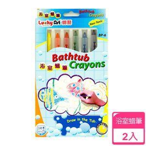 DIY6色浴室蠟筆盒2入組