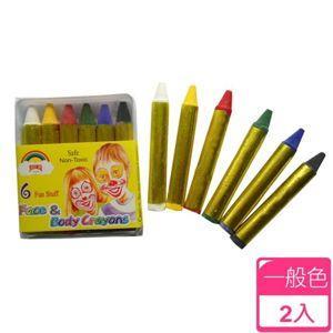DIY6色人體彩繪筆(一般色)2入組