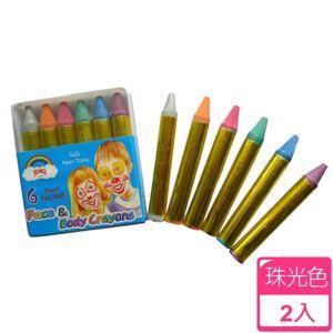 DIY6色人體彩繪筆(珠光色)2入組