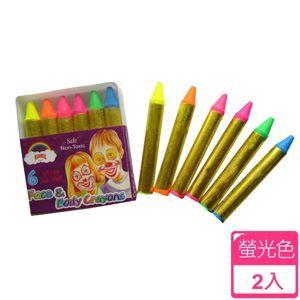 DIY6色人體彩繪筆(螢光色)2入組