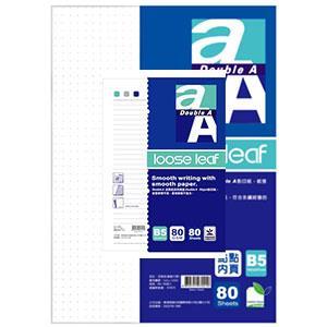 Double A B5標準橫線活頁紙80張入/包 (DA237B5)