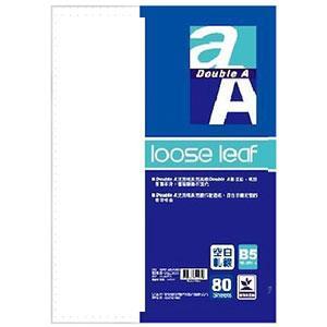 Double A B5 空白軋線活頁紙80張入/包 (DALL08001)