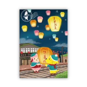 Smohouse [PoCa] 臺灣就醬玩明信片:新北平溪