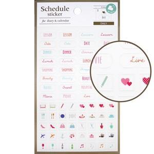 【LABCLIP】Customize sticker系列 Schedule -DAILY