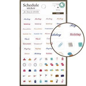 【LABCLIP】Customize sticker系列 Schedule -WORK
