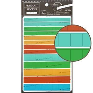【LABCLIP】Customize sticker系列 Free cut sticker-素面綠