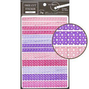 【LABCLIP】Customize sticker系列 Free cut sticker-星星粉色