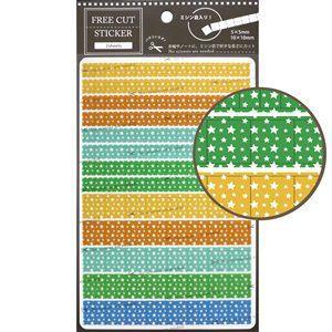 【LABCLIP】Customize sticker系列 Free cut sticker-星星黃色