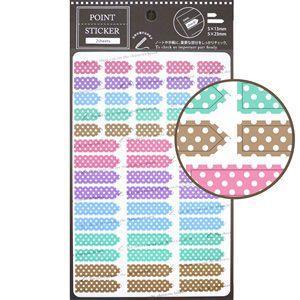 【LABCLIP】Customize sticker系列 Point sticker-點點