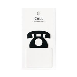 Attention notes 便條 / CALL