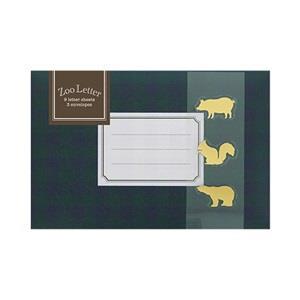 【LABCLIP】Letter Set 系列 Zoo 信紙組 / 綠色
