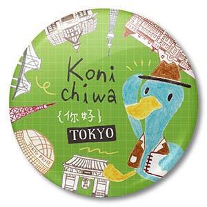 Smohouse大圓胸章:飛遊城市 東山先生遊日本東京