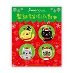 Smohouse 小圓胸章:聖誕貓咪派對四入組 (A)