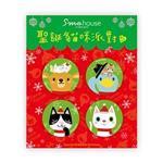 Smohouse 小圓胸章:聖誕貓咪派對四入組 (C)