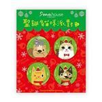 Smohouse 小圓胸章:聖誕貓咪派對四入組 (D)