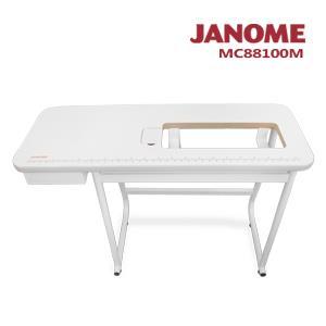日本車樂美JANOME 大型縫紉輔助桌MC88100M