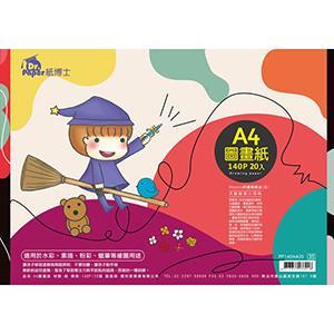 Dr.Paper A4圖畫紙-畫筆魔法(20入/包)PP140A420